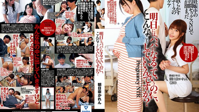 DKD-006 I'm going to be a Dad Tomorrow. Is it Okay to do This? Karen Asahina