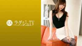 259LUXU-1135 Enjoy the girl's full body and beautiful face