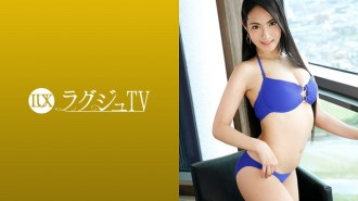 259LUXU-1147 The charming Queen Nao Ogata suddenly appeared