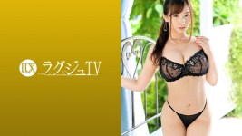 259LUXU-1170 A beautiful tutor with adorable looks
