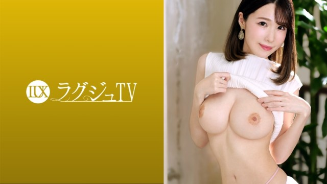 259LUXU-1456 Makes students saffle appears Excited by the sensephotographed quot A slender body with a tig