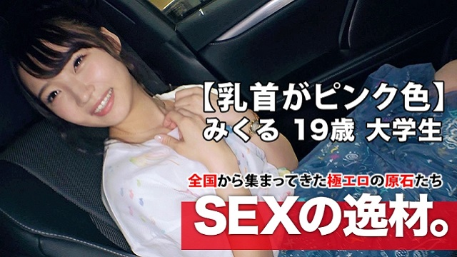 261ARA-403 Mikuru 19 the reason for her application to go to college is I like sex