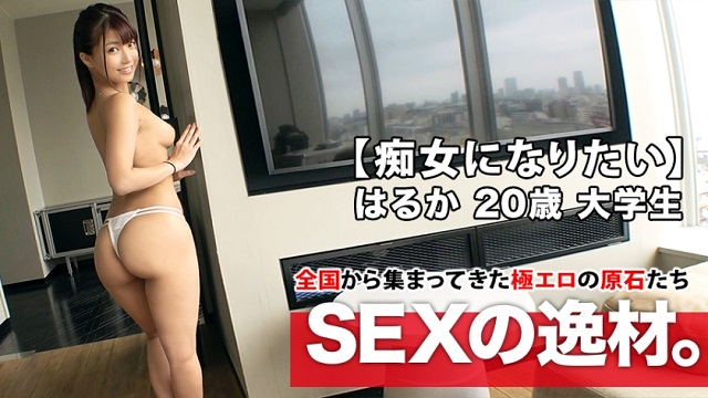 261ARA-407 Do not miss the perverted Slut SEX that you do not think is a college student