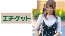 274ETQT-305 love alone from the kiss Yuzuki chan Azusa san