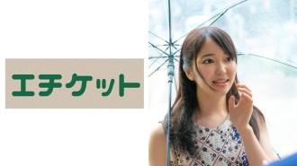 274ETQT-308 Asuna-chan Yutaka-san, the love that came from the first kiss