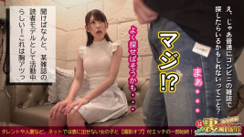 326URF-049 Part-time job - Neatly pretending to actively enjoy SEX 2