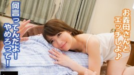 385BNGD-022 My father's remarriage partner is young and seriously cute