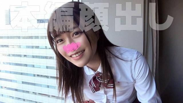 420POW-001 Honyo miraculous high-purity innocent beautiful girl