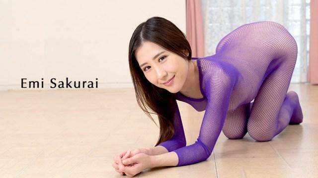 Carib 071821-001 The Day I Am Hornier Than Ever – Emi Sakurai