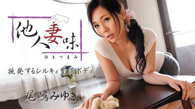 Heyzo 0647 – Hitotsumami -A Seductive glamorous body- 他人妻味〜挑発するシルキィ豊満ボディ〜
