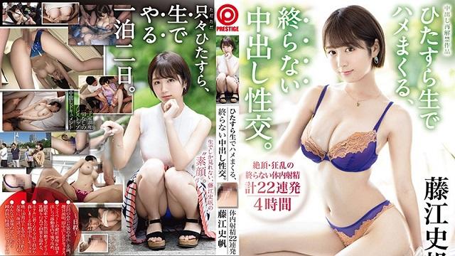 ABP-891 In-body Ejaculation 22 Torrent Fujie Fumiho