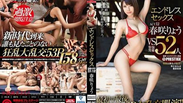 ABP-942 Ryo Harusaki Uncensored Leaked