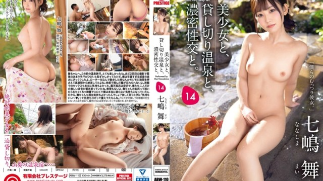 ABW-110 a beautiful girl a private hot spring and dense sexual intercourse 14 Charter an absolute beautiful girl for one night