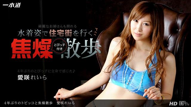 Jav Uncensored Aisaki Reira is back