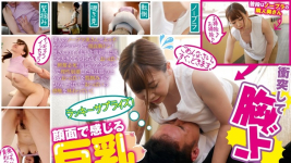 AKDL-003 I've been lusted by my neighbor with a big breast bra