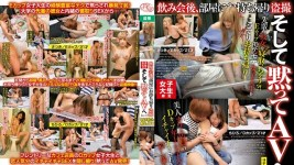 AKID-067 Nanase Hina Female College Understudy Restricted After Drinking Party, Take To The Room Voyeur
