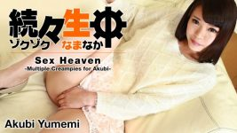Akubi Yumemi Sex Heaven - Multiple Creampies for Akubi