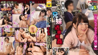 AP-687 Yuuri Maina Brother And Sister Incest Secretly Hiding In The Parents In Front Of The Parents