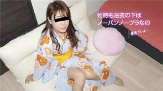 Jav Uncensored Asian Porn Masako Sawamura