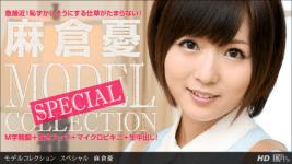 Jav Uncensored Atsushi Asakura beautiful sister