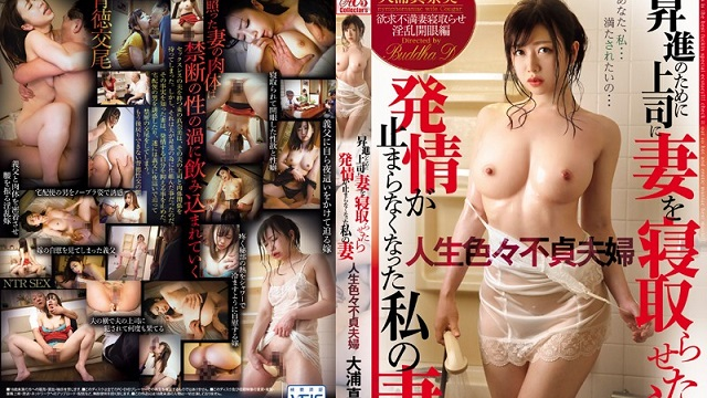 AVSA-093 Ooura Manami masturbating in the bathroom was discovered