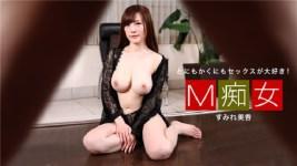 Jav Uncensored Beautiful Girl Sumire Mika