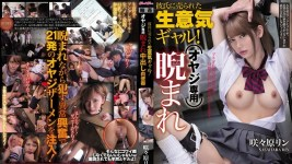 BLK-418 Sasahara Rin has been sold to strange men