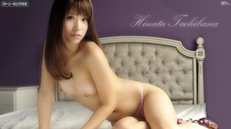 C 070111-739 Tachibana Hinata Hinatan 2 - Jav Uncensored