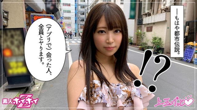 420HOI-131 サラ(20) 素人ホイホイZ・素人・女子大生・清楚フラグ…