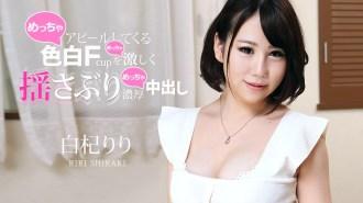 Cari 011621-001 Shiraki Riri Creampie SEX with Fcup gorgeous body girl
