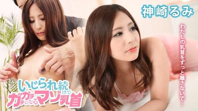 Carib 011121-001 Suzunami Honoka Getting Up Sensitive Masochist Nipples 12