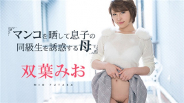 Caribbeancom 081219-980 Mother Futaba Mio who exposes the pussy