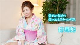 Caribbeancom 082719-993 Mai Kamio honors the beauty of women in kimono
