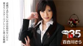 Caribbeancom 120419-001 Yurikawa Sara Really H story 35