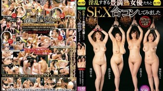 CESD-790 Collective sexual relations of 4 couples