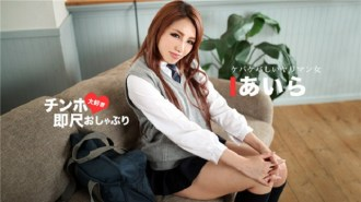 Jav Uncensored Chick love instant measure pacifier