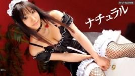 Jav Uncensored Chiharu Beautiful maid