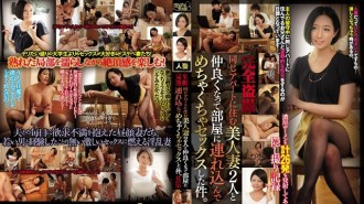 CLUB-575 Yuino Hikari A Beautiful Married Woman Who Lived In My Building