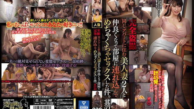 CLUB-652 A Beautiful Married Woman Who Lived In My Building And So One Day I Brought Her To My Room And I Fucked Her Brains Out Chapter Four 40
