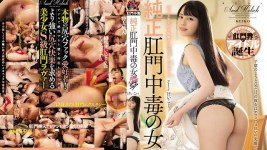 DASD-592 Kaname Yukina Innocent Woman Addicted to Anal Fucking Ecstasy Scream Special