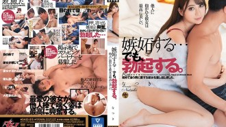 DASD-810 She Is Most Beautiful When She Is Fucked By Someone Else. Natsuki