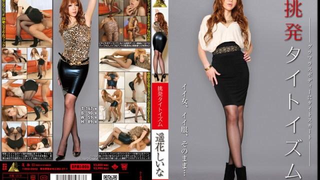 DPMI-006 Uncensored Leaked - Erotic Tights Shina Haruka