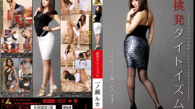 DPMI-007 Uncensored Leaked - Erotic Tights Ruka Ichinose