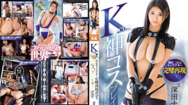 EBOD-589 Fukada Nana Enormous Breasts 2D Character Idealize Generation Body Kcup Cosplay