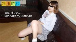 Jav Uncensored Extremely beautiful Tomoko Ogasawara in uniform