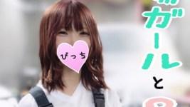 FC2 PPV 1115165 Movies Av Japaness Plant girl Beautiful Girl