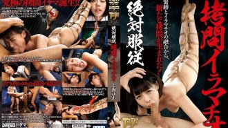 GTJ-072 Sexual torture of a beautiful young girl