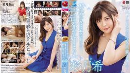 FHD JUY-907 Aya Rui's beautiful wife