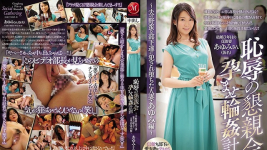 FHD JUY-921 Sexual intercourse with his friend's wife