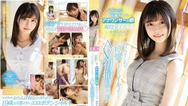 KAWD-995 Kanon Kanade with a cute face and rounded breasts